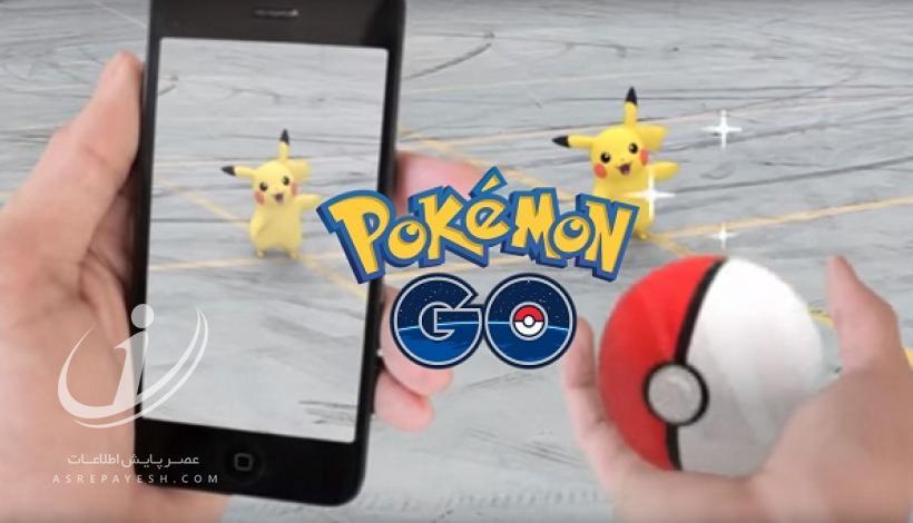 راهنمای استراتژی های موثر Pokemon GO