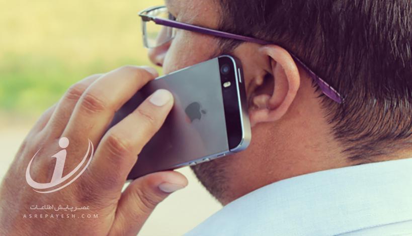 چگونه گوشی خود را رجیستر کنیم؟
