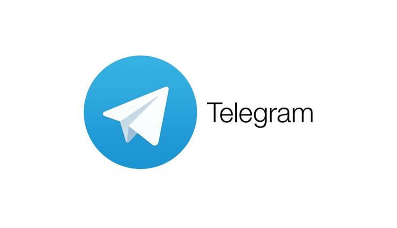 آموزش نحوه ثبت نام کانال های تلگرام در پرتال ساماندهی