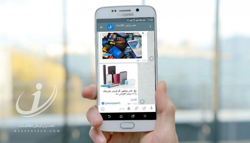 کانال اخبار روز فناوری اطلاعات و IT در تلگرام