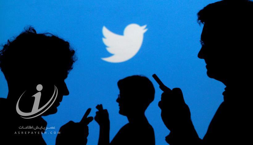 بازنگری توییتر در سیاستهای خود برای مقابله با Deep Fake